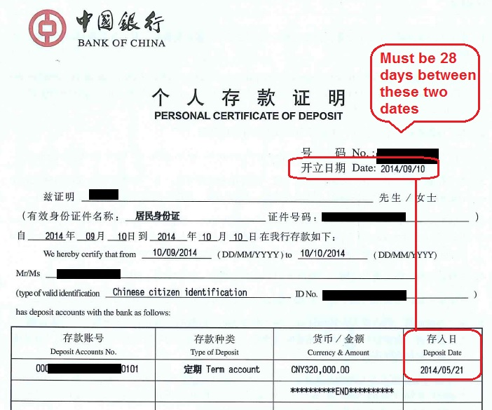 cic proof of funds bank document