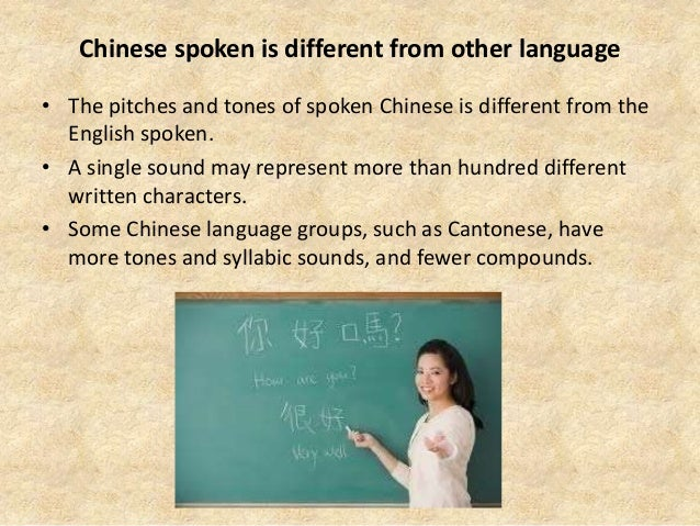 translate chinese to english word document